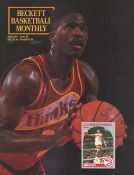 #09 April 1991-Dominique Wilkins Basketball Beckett