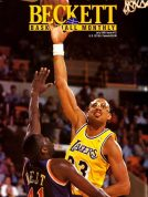 #12 July 1991-Kareem Abdul-Jabber Basketball Beckett