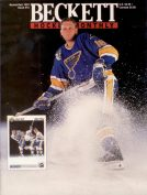 #13 November 1991-Bret Hull Hockey Becketts
