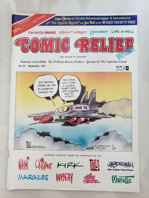 1991 Comic Relief #27