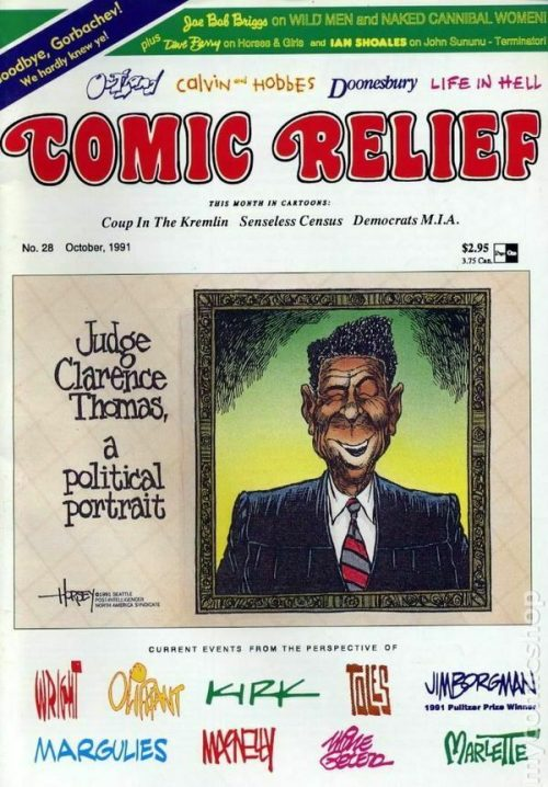 1991 Comic Relief #28